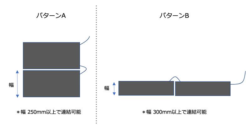 heater_tokuchu13c.jpg